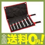 ショッピング布袋 TONE 首振クイックラチェットめがねレンチセット RMFQ700