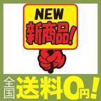 Yahoo!しもやな商店タカ印 POPクラフト 13-4084 NEW新商品!