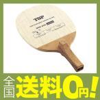 ティーエスピー(TSP) 卓球 反転式ペンラケット スピンエースカーボン 021602