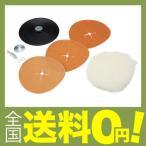 ショッピング商品 サンフレックス(samflex) 羊毛ボンネットセット No.4300