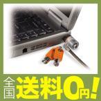 ケンジントン セキュリティロック MicroSaver NotebookLock MS64021