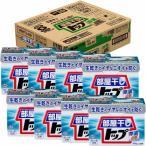部屋干しトップ 洗濯洗剤 粉末 除菌EX 0.9kg×8個