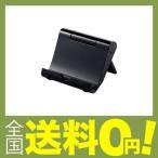 ショッピング商品 サンワサプライ iPadスタンド(ブラック) Apple iPad2・iPadスタンド PDA-STN7BK
