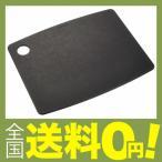 エピキュリアン まな板 カッティングボード 木製 食洗機対応 M ブラック 001-120902