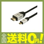 AV、テレビ用HDMIケーブル