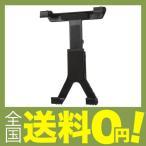 ショッピング商品 ビートソニック (Beat-Sonic) Q-BanKIT(吸盤キット)ホルダー スマホ タブレット ポータブルナビ用 ホールド高122-206mm