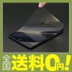 ショッピング商品 パワーサポート AFPクリスタルフィルムセット for iPad mini PIM-01