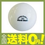 UNIX(ユニックス) 野球 練習用品 トレーニングボール 重打撃ボールCore-Punch(1pcs/ホワイト) BX81-73