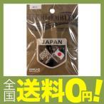 ショッピング商品 東洋マーク アルミエンブレム JAPAN フラッグ ステッカー AE-5