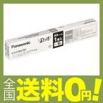 ショッピングプリント パナソニック 普通紙FAX用インクフィルム KX-FAN191