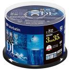 ショッピングdvd-r 三菱ケミカルメディア 1回録画用 DVD-R DL(CPRM)  VHR21HDP50SD1 (片面2層/2-8倍速/50枚)