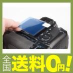 Kenko 液晶保護フィルム 液晶プロテクター SONY α7S α7 α7R用 KLP-SA7S