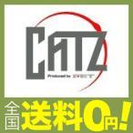 FET ( アサヒライズ ) CATZ ヘッドライト・フォグ用 ライジングイエロー 2800K H1 ( 品番 ) CB151N