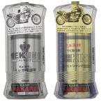 NAKARAI バイク用メッキ保護剤+錆び取り剤セット 汚れ拭きクロス付 メッキング + サビトリキング バイク オート