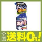 ショッピング商品 PROSTAFF(プロスタッフ) 洗車用品 ホイールクリーナースーパー S27