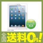 ショッピング商品 サンワサプライ iPad第4/3/2世代用ブルーライトカット液晶保護フィルム LCD-IPAD4BC