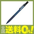 ショッピング限定 ぺんてる シャープペン スマッシュ 0.5mm Q1005-11A ネイビー
