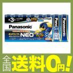 パナソニック EVOLTA NEO 単3形アルカリ乾電池 8本パック 日本製 LR6NJ 8SW