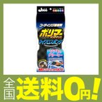ショッピング商品 PROSTAFF(プロスタッフ) 洗車用品 ポリマーメンテナンス マイクロスポンジ P122