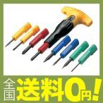 ショッピング商品 アネックス(ANEX) T型ラチェット付ドライバー 8本組 No.5700