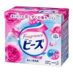 ショッピング商品 フレグランスニュービーズ 衣料用洗剤 粉末 850g