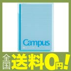 ショッピングプリント コクヨ キャンパス カバーノート プリント収容ポケット付き ブルー ノ-623A-B