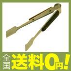 パール金属 シュガー トング ステンレス ローズ柄 角砂糖 入れ 業務用 日本製 C-7043