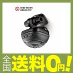 ショッピングドライブレコーダー カーメイト ドライブレコーダー × アクションカメラ d'Action 360(ダクション 360)360度 4K相当 撮影 DC3000