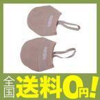 ササキ(SASAKI) 新体操 シューズ デミシューズ 153 S(19-22cm) ベージュ(BE)