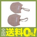 ササキ(SASAKI) 新体操 シューズ デミシューズ 153 L(24-25cm) ベージュ(BE)
