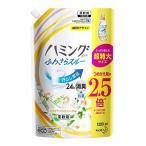 ショッピング商品 ハミングファイン 柔軟剤 ヨーロピアンジャスミンソープの香り 詰替用 1200ml