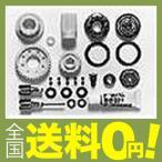 ショッピングBrand タミヤ HOP-UP OPTIONS OP-267 TA03・ボールデフ