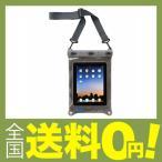 ショッピング商品 AQUAPAC デジタルカメラケース 668 ラージエレクトロニクスケース 防水 グレー 668