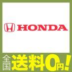 ショッピング商品 東洋マーク HONDA ステッカー レッド 120×11(mm) R-309