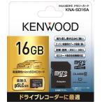 ショッピングドライブレコーダー microSDHCメモリーカード KNA-SD16A
