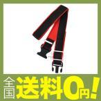 ショッピング商品 GREENCROSS ソフトベルト ワンタッチバックル SO−48R(赤色)