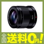 Panasonic 単焦点 中望遠レンズ マイクロフォーサーズ用 ルミックス G 42.5mm/ F1.7 ASPH. / POWER O.I.S. ブラック H-HS043-K