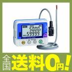 HIOKI (日置電機) LR5041 電圧ロガー(50mV)