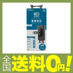 Nuans NEO (Reloaded) 衝撃吸収 液晶保護フィルム TR-NEOR-PFT-SKC