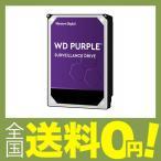 WD HDD 内蔵ハードディスク 3.5インチ 3TB WD Purple 監視カメラ用 WD30PURZ SATA6Gb/s 64MB 3年保証