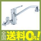 LIXIL(リクシル) INAX キッチン用 台付 水栓金具 キッチンシャワー付シングルレバー混合水栓(分岐形) クロマーレ