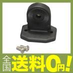 BMO JAPAN(ビーエムオージャパン) クランプベース用ギア BM-A5CG-100