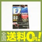 Gear-Lab(ギアラボ) EZノッター Heavy