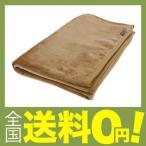 ショッピング商品 速暖 エコでウォーム 毛布 シングル(約150×200cm)キャメル