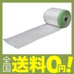 ショッピング商品 アイリスオーヤマ 養生 マスカー 布テープ 1800mm×25M グリーン M-NTM1800