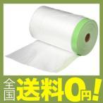 ショッピング商品 アイリスオーヤマ 養生 マスカー 布テープ 2800mm×25M グリーン M-NTM2800