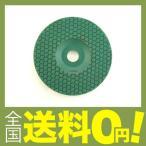 ショッピング商品 サンフレックス(samflex) セラジスク 金属用 No.3672