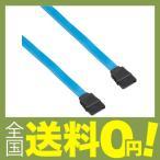 ショッピング商品 アイネックス シリアルATAケーブル ブルー 70cm SAT-3007BL