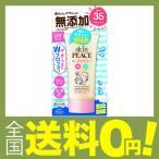 ショッピング商品 スキンピースファミリーUVミルク80g
