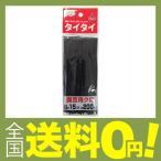 ショッピング商品 渡辺泰 タイタイ 園芸用 黒 15cm 200P